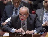 مصر تفوز بعضوية لجنة القانون الدولى بالأمم المتحدة