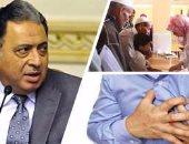 الصحة : 8437 مصاب بالإيدز فى مصر منذ عام 86 حتى اليوم