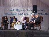 بالصور.. رئيس جامعة دمنهور يشارك فى المؤتمر السنوى لأصدقاء مدينة زويل