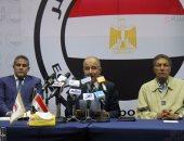 دعم مصر: الاجتماعات القادمة للمكتب السياسى بالمحافظات والبداية من الصعيد