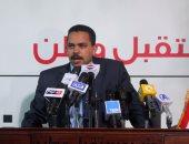 أشرف رشاد يلتقي قيادات مستقبل وطن بالوادى الجديد