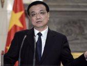 """الصين: زيارة رئيسة وزراء النرويج لـ""""بكين"""" ترمز لتطبيع علاقات البلدين"""