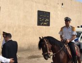 المنظمة العربية لحقوق الإنسان تزور سجن المرج العمومي