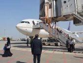الخطوط الجوية السعودية توقف رحلاتها من وإلى تورنتو بكندا