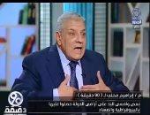 محلب: الجيش وصل الشعب لبر الأمان وأصبح لدينا دولة ودستور ورئيس منتخب