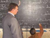 إحالة مدير مدرسة ومعلم بالفيوم للتحقيق بسبب التقصير فى العمل