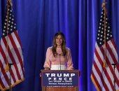 بالصور..كيف نجحت ميلانيا ترامب فى تغيير أزيائها لتليق بسيدة البيت الأبيض؟