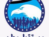 حزب مستقبل وطن ينظم فعاليات خدمية متنوعة بالقاهرة والمحافظات