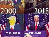 """مسلسل كارتون """"عائلة سيمبسون"""" تنبأ بفوز ترامب برئاسة أمريكا منذ 16 عاما"""