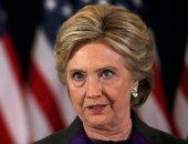 هيلارى كلينتون تعلن رسميا عدم ترشحها لانتخابات الرئاسة الأمريكية 2020