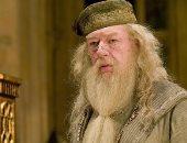 """مفاجأة لعشاق هارى بوتر.. عودة """"دمبالدور"""" فى جزء ثان من """"Fantastic Beasts"""""""
