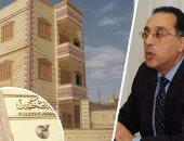 """وزير الإسكان ومحافظ القاهرة يتفقدان الأعمال بمشروع تطوير """"تل العقارب"""""""