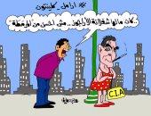 كاريكاتير اليوم السابع.. مواطنون لباسم يوسف: شغلانة الأراجوز أحسن من المرمطة
