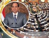عبد العال يهنىء الرئيس بالمولد النبوى: ندعو الله أن تتخلص أمتنا من أزماتها