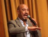 """اعرف مواعيد عرض مسرحية """"جريمة فى المعادى"""" للنجم أشرف عبد الباقى"""