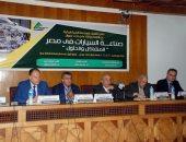 اتحاد الصناعات: يجب اعتماد الهيئات الحكومية على سيارات مصرية الصنع