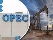 النفط يرتفع وسط تخفيضات أوبك وعقوبات أمريكا على إيران وفنزويلا