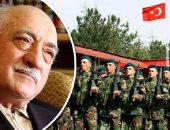 تركيا تعتقل أكثر من 2000 شخص لصلات بمسلحين أو بالانقلاب الفاشل