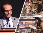 معرض الكتاب.. هيثم الحاج على: منتظر محاضر عمليات تزوير نسخ الكتب لاتخاذ الإجراءات