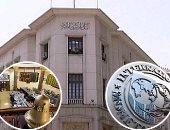 بلومبرج: السندات المصرية تحقق أفضل مكاسب بالأسواق الناشئة بنسبة 5% فى فبراير