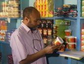ضبط 24 قضية تموينية و121 حالة إشغال بأسواق أسوان