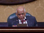 هيئة مكتب مجلس النواب تحفظ طلبات برفع الحصانة عن 3 نواب