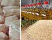 إنفوجراف.. الإحصاء: الدولة تدعم 10% من الطعام والشراب الذى يستهلكه المصريون
