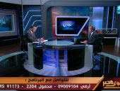 أسامة الغزالى حرب: تصريحات نشوى الحوفى لا تعبر عن لجنة العفو عن المحبوسين