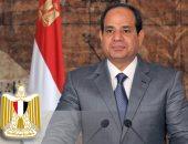 """السيسى يستقبل اليوم علماء مصر بالخارج المشاركين بمؤتمر """"مصر تستطيع"""""""