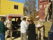 القوات المسلحة توزع 20 ألف كرتونة مدعمة على المواطنين فى بنى سويف