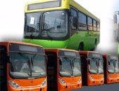ننشر خطة هيئة النقل العام بالقاهرة لخدمة الركاب خلال عيد الأضحى المبارك