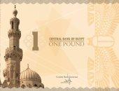بالصور.. صاحب فكرة تغيير العملة: وسيلة للتعبير وتهدف لاستقطاب السياح