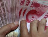 رئيسة بنك صينى تدعو للإسراع بخطى تحويل اليوان لعملة عالمية