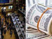 تعرف على أسعار الذهب والدولار والمعادن فى الأسواق اليوم الخميس 8-12-2016