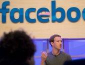 سهم فيس بوك ينخفض 4% بعد قرار تغيير طريقة عرض المنشورات