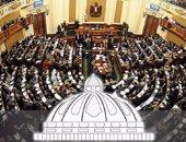 """""""الوطنية لحقوق الإنسان"""" ترسل تعديلاتها على قانون الجمعيات لمجلس النواب"""