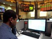 البورصة المصرية تنهى تعاملات الأسبوع بالمنطقة الخضراء وسط أحجام تداول متوسطة