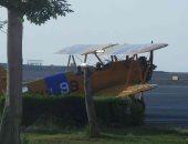23 طائرة مشاركة فى ماراثون الطيران الدولى تصل مطار أسوان الدولى
