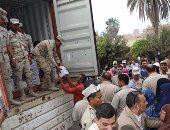 القوات المسلحة توزع 4000 كرتونة سلع غذائية بـ25 جنيها بمنوف