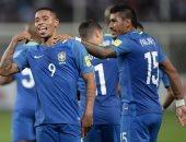 البرازيل تتوج بالمركز الثالث فى كأس العالم للناشئين