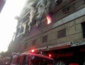 السيطرة على حريق محل ملابس منطقة الأزهر