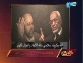 بالفيديو.. على هوى مصر يعرض مكالمة لعاكف يطمئن قيادى حمساوى أن الأوضاع مهيأة لوجودهم