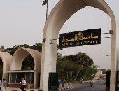 قرار إداري باستمرار عمل أطباء التخدير بالمعايير القياسية فى جامعة أسيوط