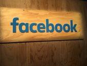"""باكستان تطالب """"فيس بوك"""" بمساعدتها فى محاربة الكفر على الموقع"""