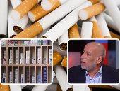 فيديو.. رئيس شعبة الدخان: نعمل على إنتاج سجائر جديدة لمحدودى الدخل