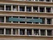 اليوم إجازة بأجر كامل للعاملين بالقطاع الخاص بمناسبة ذكرى ثورة 23 يوليو