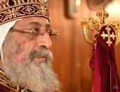 البابا يستقبل وزير التنمية الفرنسى بالمقر البابوى بالكاتدرائية المرقسية