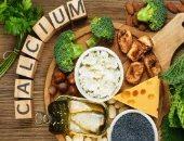 س وج.. كل ما تريد معرفته عن نقص الكالسيوم فى الدم