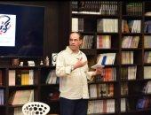 """""""جزيرة الورد"""".. 3 روايات فى كتاب واحد لـ إبراهيم فرغلى"""