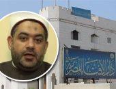 أمين الفتوى: على المسلم إرسال زكاته للمؤسسات المعتمدة من الدولة